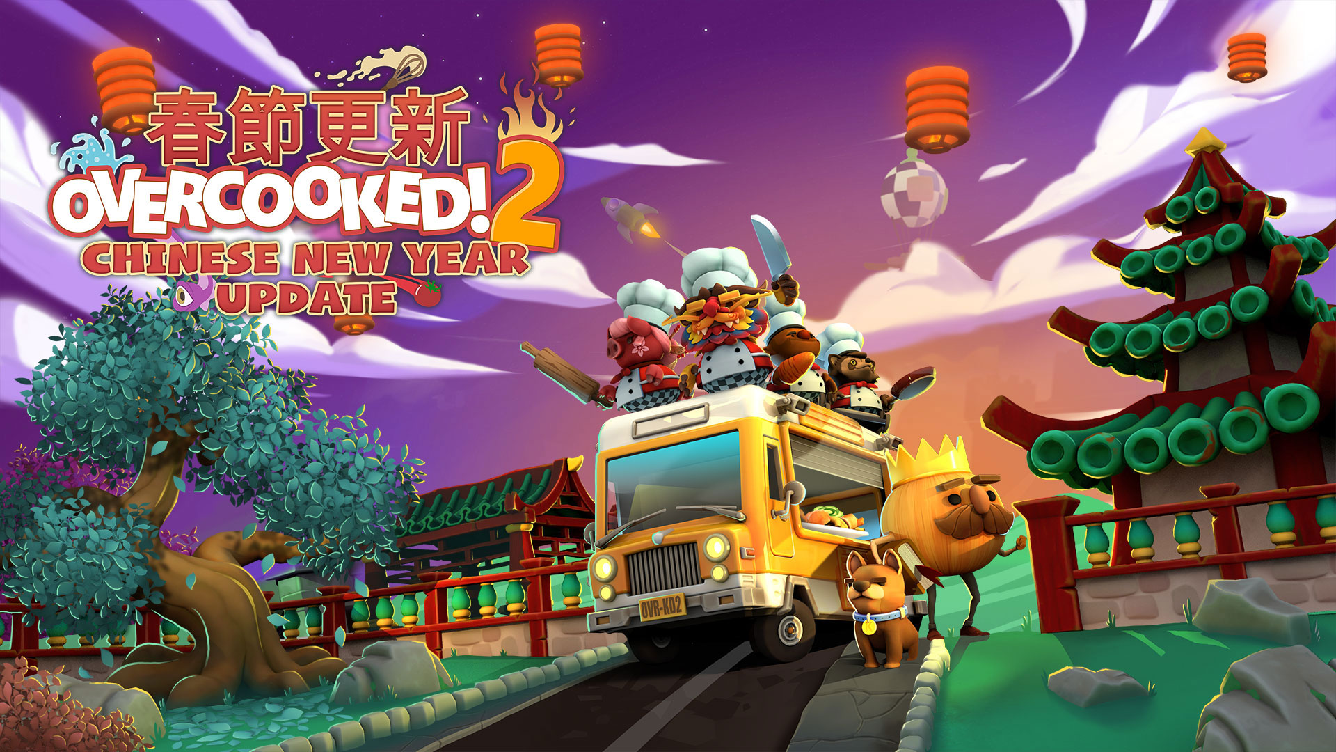 Overcooked! 2: Chinese New Year – FREE update available now!